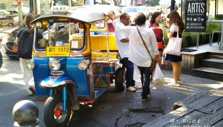 タイ バンコク ~スクンビットを街歩き~