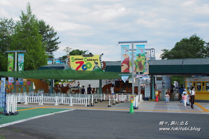 こども動物自然公園入口