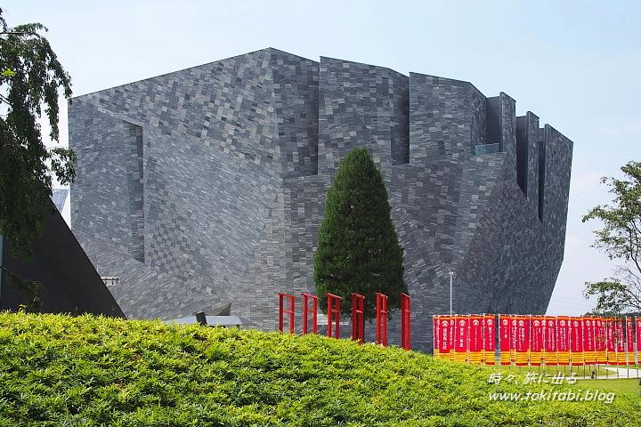 角川武蔵野