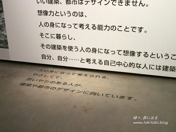 角川武蔵野ミュージアム
