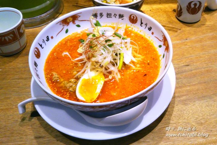博多 担々麺とり田