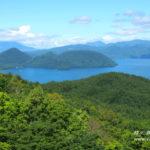 「洞爺湖有珠山」でジオパークを楽しむ!昭和新山も荒々しい【北海道】
