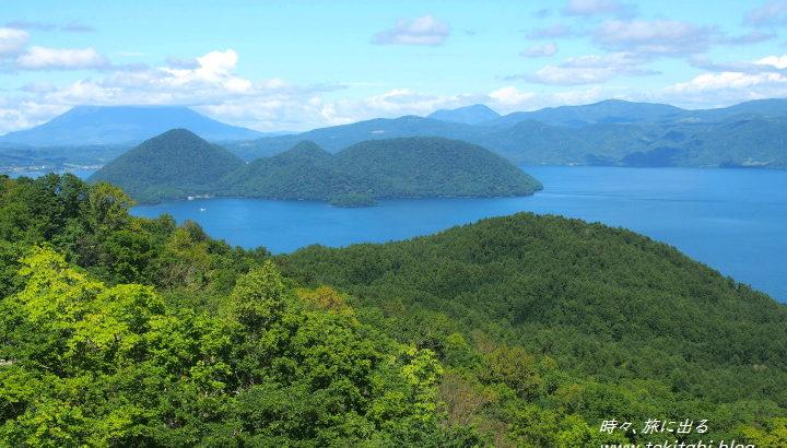 【北海道】ダイナミック!地球の息遣いが聞こえる「洞爺湖有珠山ジオパーク」