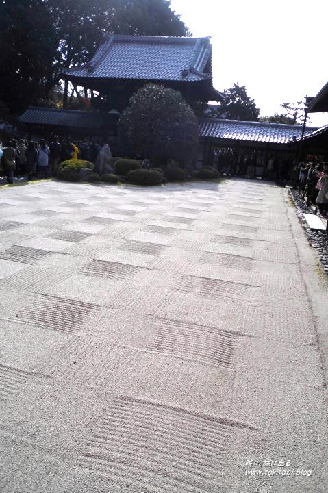 開山堂の庭園