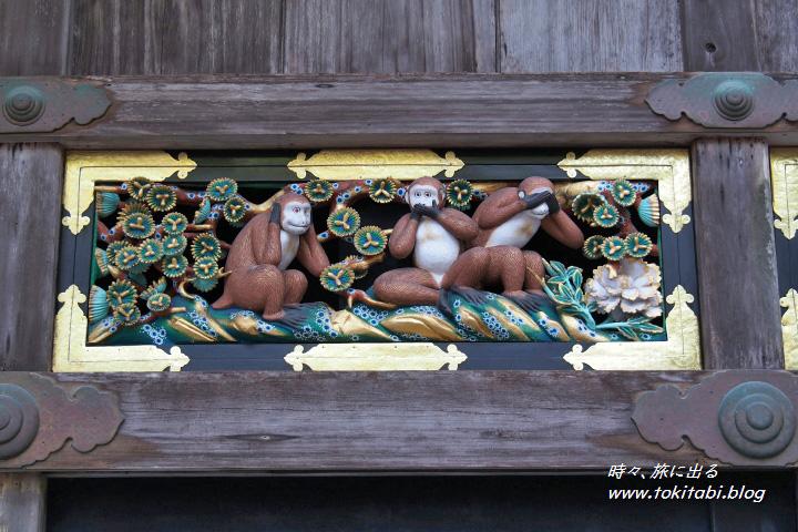 日光東照宮 神厩舎の三猿
