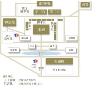 宗像大社 マップ