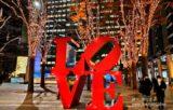 新宿の定番を楽しもう!西口高層ビル街のイルミネーション【東京都】