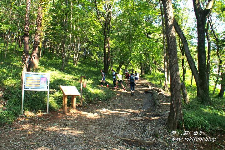 日和田山 登山口
