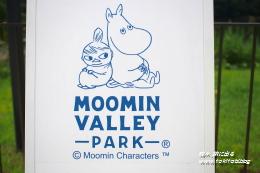 飯能「ムーミンバレーパーク」は都心から1時間半、北欧気分でほっこりリフレッシュしましょう【埼玉】