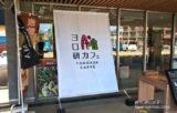 「岩槻人形博物館」はもう行った?本格的なカフェランチも楽しもう【埼玉県】
