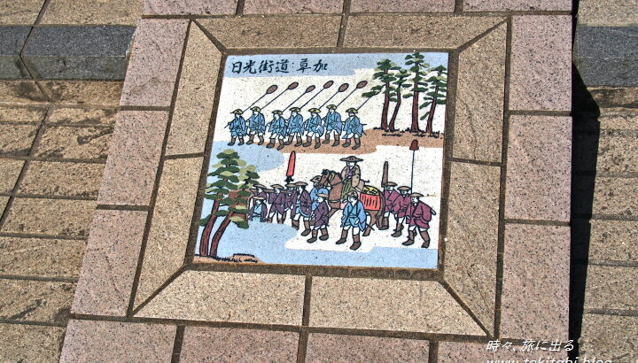 宿場町「草加」を街歩き、草加松原はおくのほそ道の風景地 【埼玉県草加市】