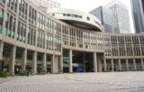 無料で楽しむ!新宿近辺「丹下健三の建築見て歩き」、都庁舎~聖マリア大聖堂