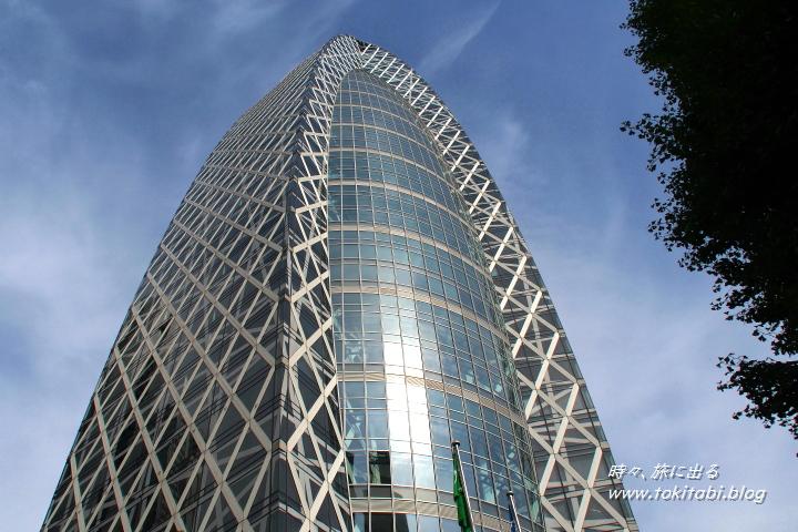 東京モード学院コクーンタワー