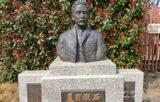 この地から名著が!漱石ゆかりの早稲田を「山房」まで街歩き【東京都新宿区】