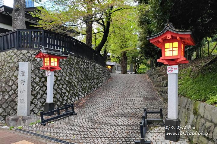 新宿「熊野神社」