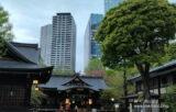新宿に行ったら立ち寄ろう!「熊野神社」、ビル街にたたずむ総鎮守【東京都】