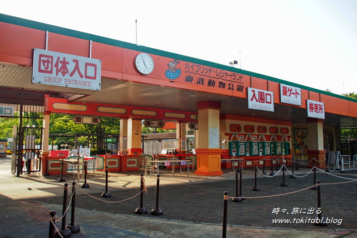 東武動物公園(宮代町)