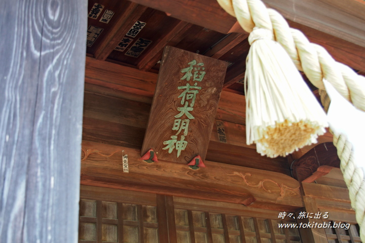 蓮谷稲荷神社(宮代町)