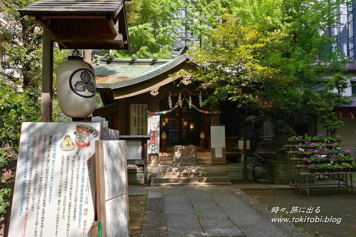 新宿 稲荷鬼王神社