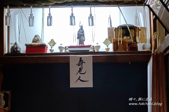新宿 法善寺
