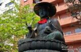 新宿を歩いて運気を上げよう!「新宿七福神めぐり」、新宿御苑~神楽坂