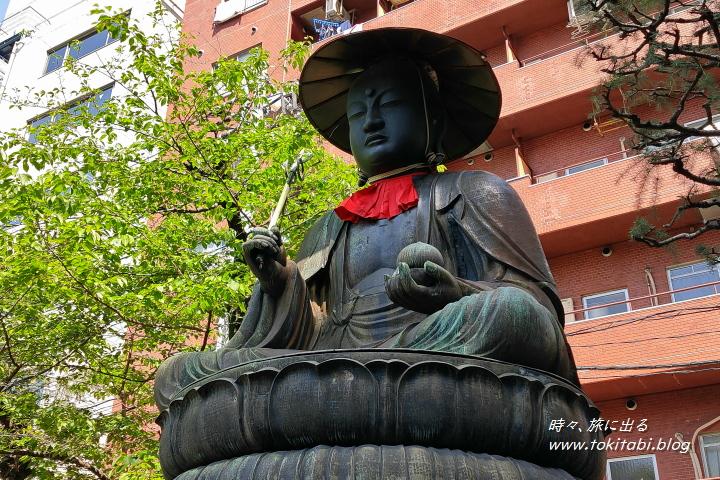 新宿 太宗寺