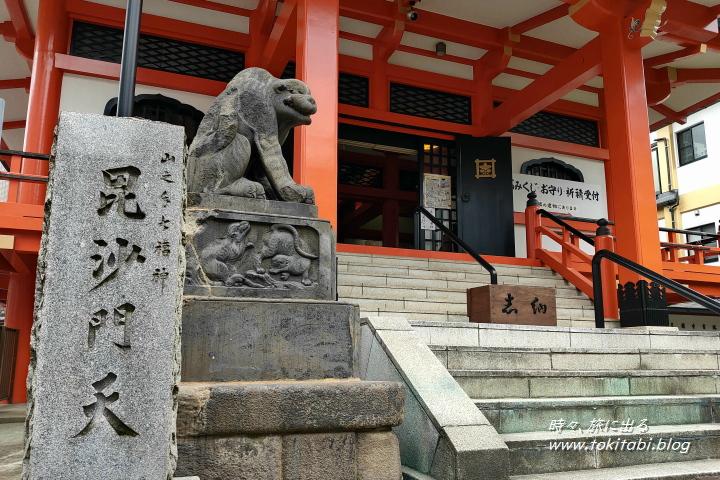 新宿 善国寺