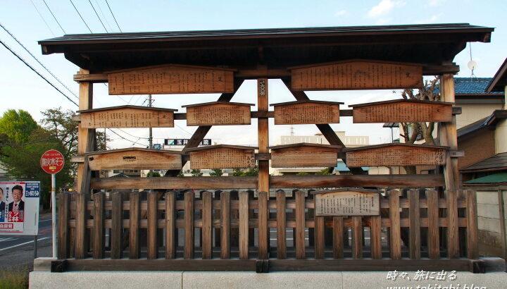 日光街道「杉戸町」宿場町ウォーク、古民家や神社を巡る【埼玉県】