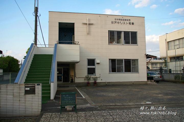 杉戸キリスト教会