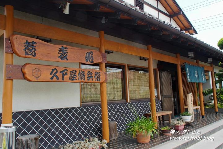 加須市 うどんの街