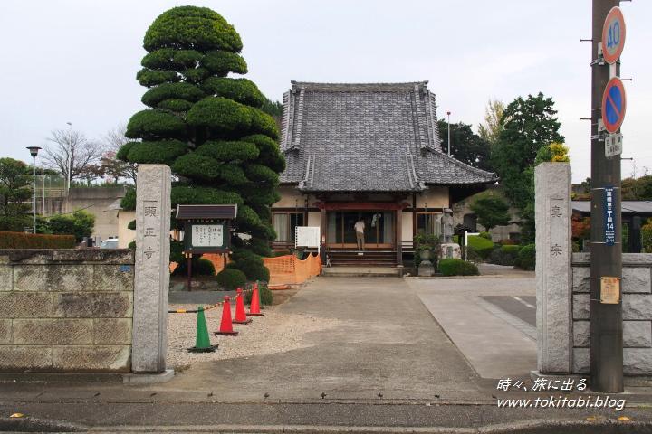 宿場町 栗橋 顕正寺