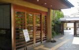 「大宮盆栽美術館」から盆栽村を歩く、ジン・シャリって何だ?【埼玉県さいたま市】