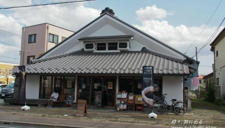 歩いて食べて!宿場町「幸手」ウォークの後、古民家カフェでランチ【埼玉県】