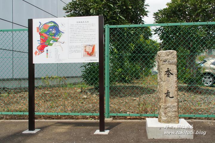 岩槻城址 本丸跡