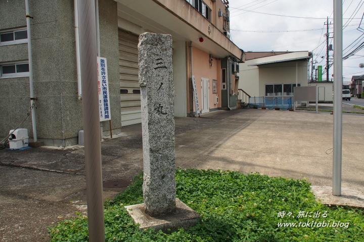 岩槻城址 三ノ丸跡