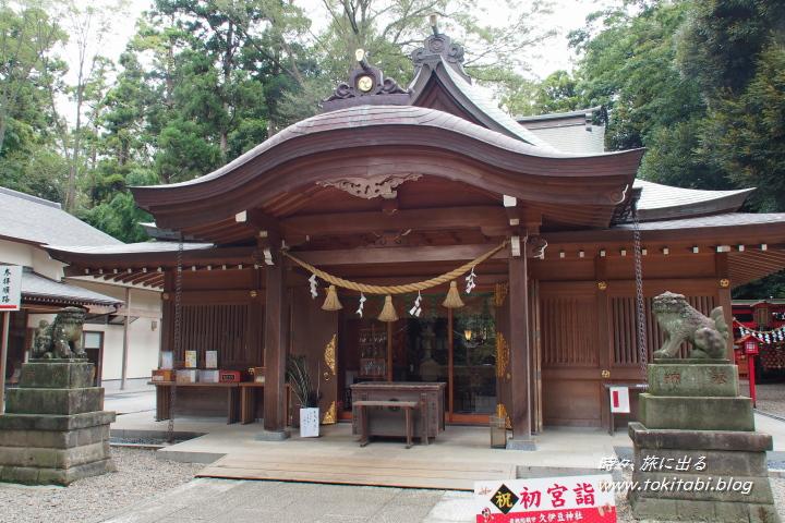 岩槻 久伊豆神社