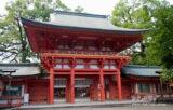 「武蔵一宮 氷川神社」参拝、御朱印帳を頂き、地ビールを楽しむ【埼玉県さいたま市】