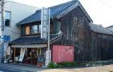 日光街道「幸手」宿場町歩き、古民家カフェランチも楽しみ!【埼玉県】