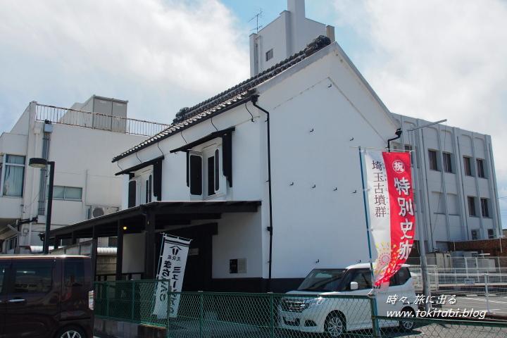 行田市 足袋蔵まちづくりミュージアム